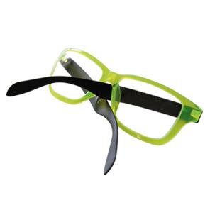 painduvad prilliraamid